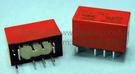 *大朋電子商城*NEC TOKIN EC2-5NJ(日本製)繼電器Relay(5入)