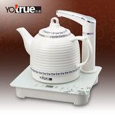 烧水壶景德鎮陶瓷電熱水壺自動上水壺 泡茶燒水壺電動抽水電茶爐全管免運