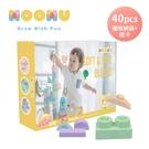 MOOMU 馬卡龍香草軟積木 40pcs/組 (贈收納袋+角色立體場景紙卡)