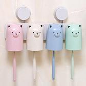 ◄ 生活家精品 ►【G077】小麥小熊洗漱套組(四口) 吸盤 牙刷 牙膏 擠牙膏 吸附 水杯 壁掛 刷牙