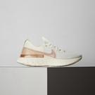Nike React Infinity Run FK 女鞋 白粉 襪套 避震 慢跑鞋 CD4372-103