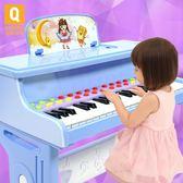 兒童女孩鋼琴玩具女童電子琴初學1-2-3-6周歲女寶寶小孩生日禮物CY 後街五號