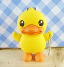 【震撼精品百貨】B.Duck_黃色小鴨~指甲剪-立體黃色小鴨造型
