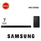 SAMSUNG 三星 HW-Q700A Soundbar 聲霸 3.1.2 聲道 劇院 支援 Dolby Atmos 全景深 公司貨