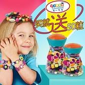 第一教室波普串珠珠玩具兒童手工DIY材料包女孩益智穿珠首飾項鏈