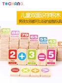 兒童玩具3-6周歲男孩女孩1-2歲兒童木制益智力早教啟蒙認識字積木