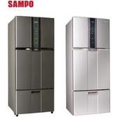 【SAMPO聲寶】580公升 變頻三門冰箱 SR-A58DV(R6) 紫燦銀 / SR-A58DV(K2) 石墨銀