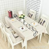 北歐簡約  加厚棉麻餐桌布藝桌布茶幾圓桌酒吧通用防塵蓋布新中式 美斯特精品