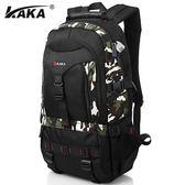 雙十二狂歡雙肩包男大容量登山包戶外運動休閒旅行包迷彩旅游行李戰術背包
