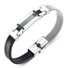 《 QBOX 》FASHION 飾品【B20N1382】精緻個性歐美潮流簡約網面皮革帶鈦鋼手鍊/手環