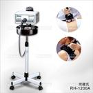 台灣紳芳 | RH-1200A G5壓力供應裝置按摩機[56045]美容開業儀器設備