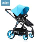 嬰兒車高景觀兒童寶寶手推車可坐可躺四輪避震折疊輕便  米蘭shoe