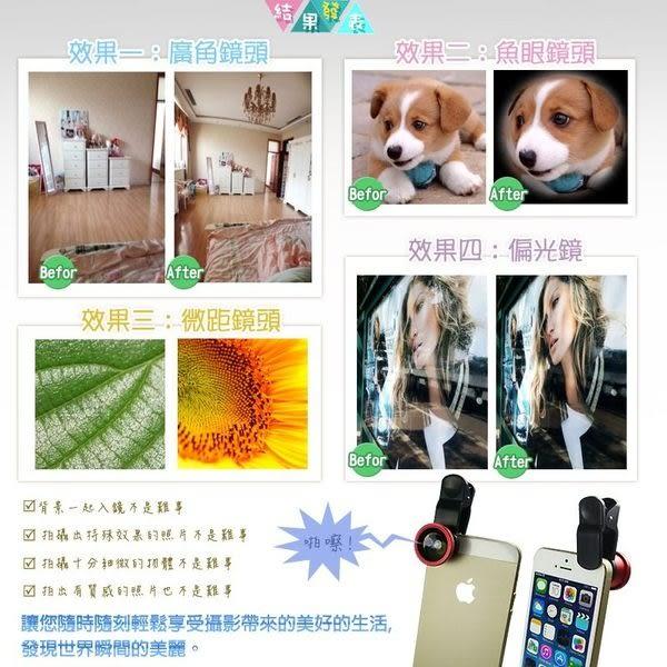 ★超廣角+魚眼+微距+偏光Lieqi LQ-008通用手機鏡頭/ASUS ZenFone C ZC451CG/A400CG/A450CG/A500CG/A502CG/A600CG
