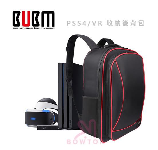 光華商場。包你個頭【BUBM】 PS4 组合雙肩包 SONY 索尼頭盔式VR PS4 背包 旅行 收纳包
