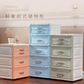 收納櫃 歐式塑料多層抽屜式收納櫃子兒童衣櫃儲物櫃兒童整理箱五斗櫃RM