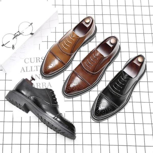 青年雕花布洛克休閒皮鞋 尖頭英倫風商務鞋【五巷六號】x319