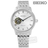 SEIKO 精工 / 4R38-01A0S.SSA859J1 / Presage都會女伶機械不鏽鋼手錶 銀色 34mm