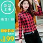 【866系列】《新增11款》純棉修身翻領格子格紋長袖韓版雙口袋襯衫 (20款 M/L)