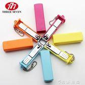 韓國777指甲刀指甲剪家用單個裝可愛便攜防飛濺指甲鉗修指甲工具 時尚潮流
