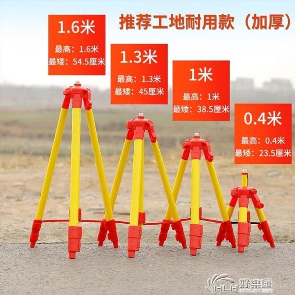 水平儀支架三角架升降支撐桿伸縮桿加厚紅外線激光三腳架通用配件 好樂匯