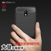 NOKIA 3.1 手機殼 磨砂拉絲 碳纖維矽膠保護套 手機軟殼 隱形氣囊手機套 保護殼 全包軟外殼