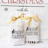 20個白底印金聖誕禮品包裝袋 絲帶抽繩袋 糖果袋袋  喵小姐