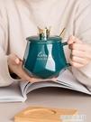 創意陶瓷馬克杯帶蓋勺情侶水杯子個性潮流辦...