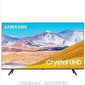 【南紡購物中心】三星【UA75TU8000WXZW】75吋4K電視