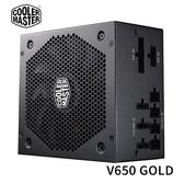 Cooler Master 酷媽 V650 GOLD 全模組化 80 PLUS 金牌認證 10 年保固 電源供應器