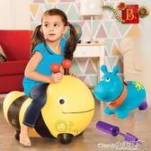 跳跳馬 彈力跳跳馬河馬加厚充氣兒童蹦蹦跳寶寶坐騎玩具 igo【小天使】