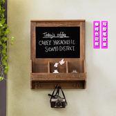 小黑板 家用店鋪壁掛式收納花架小黑板 電表箱裝飾遮擋箱備忘留言板