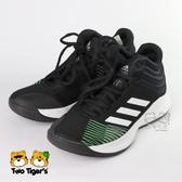 ADIDAS Pro Spark 2018 K Wids 黑 / 綠 籃球鞋 鞋帶款 大童鞋 NO.R4128
