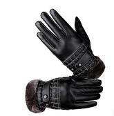 皮手套男士觸屏情侶薄款開車騎行機車戶外加絨厚保暖手套女冬季