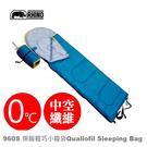 【速捷戶外】RHINO Dupont Quallofil Sleeping Bag 960S 保暖輕巧小睡袋,中空纖維睡袋,0度睡袋