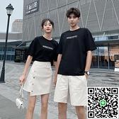 情侶裝夏裝新款夏天小眾設計感短袖t恤 【海闊天空】