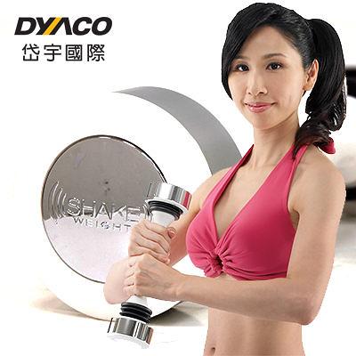 Shake Weight 女性專用搖擺鈴《時尚白》台灣製造