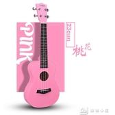 尤克里里61兒童節禮物學生23寸21寸26寸烏克麗麗ukulele彩色小吉 YXS 娜娜小屋