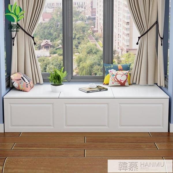 臥室飄窗櫃儲物櫃防曬窗邊櫃歐式矮櫃地櫃陽台收納置物櫃訂製  女神購物節 YTL