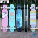 滑板長板四輪雙翹公路滑板成人4輪滑板車刷...