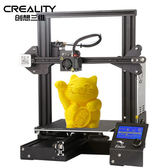 3D打印機-創想三維ENDER-3S高精度準工業級家用非三角洲大尺寸3D打印機兒童 蒙娜麗莎精品館YYP