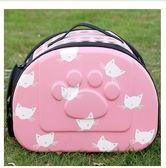 寵物外出便挎包寵物外出便攜包小型貓包斜背泰迪手提旅行包透氣可折疊狗背包 伊蒂斯女裝