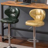 吧台椅復古酒吧高椅子升降高腳凳子前台桌椅現代簡約吧椅靠背吧凳