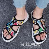 涼鞋  2019新潮流沙灘鞋男韓版休閑涼拖夏天個性潮流時尚外穿清涼耐磨鞋