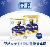 亞培-心美力成長奶粉3號 (900g/罐) 大樹