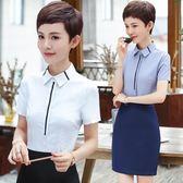 夏季職業襯衫女短袖新款韓版工裝大碼工作服女套裝正裝白襯衣 GB3380『優童屋』