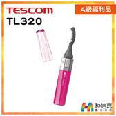 A級福利品出清【和信嘉】TESCOM TL320 心機電眼燙睫毛器 (濃密型) 群光公司貨