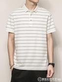 2020夏季t恤男裝潮流條紋polo衫韓版網紅boy短袖男生半袖上衣 圖拉斯3C百貨