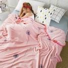 【限時下殺79折】法蘭絨蓋毯 珊瑚絨毛毯冬季加厚保暖法蘭絨暖暖被