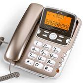 復古電話 電話機 辦公家用商務座機 免電池雙接口背光復古固定電話 TCL 206 潮先生