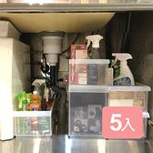 《真心良品》諾可隔板多用途整理盒便利組(附輪)5入組
